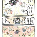 灰ガールp21