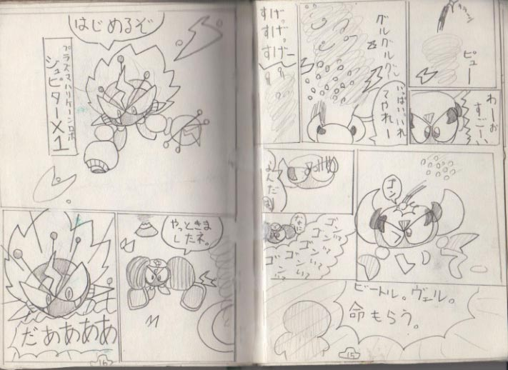 p15-16