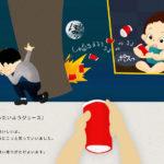 じどうはんばいきおじさん1-6