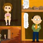 じどうはんばいきおじさん3-2