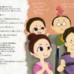 じどうはんばいきおじさん3-6