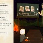 じどうはんばいきおじさん4-2