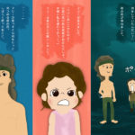 じどうはんばいきおじさん4-8