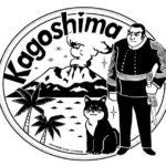 AIKAGO-鹿児島トートバッグ