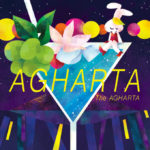 THE AGHARTA CDジャケット