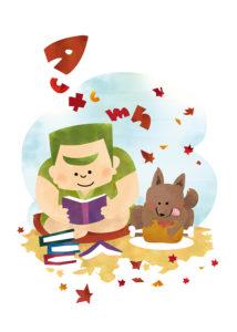 読書&食欲の秋