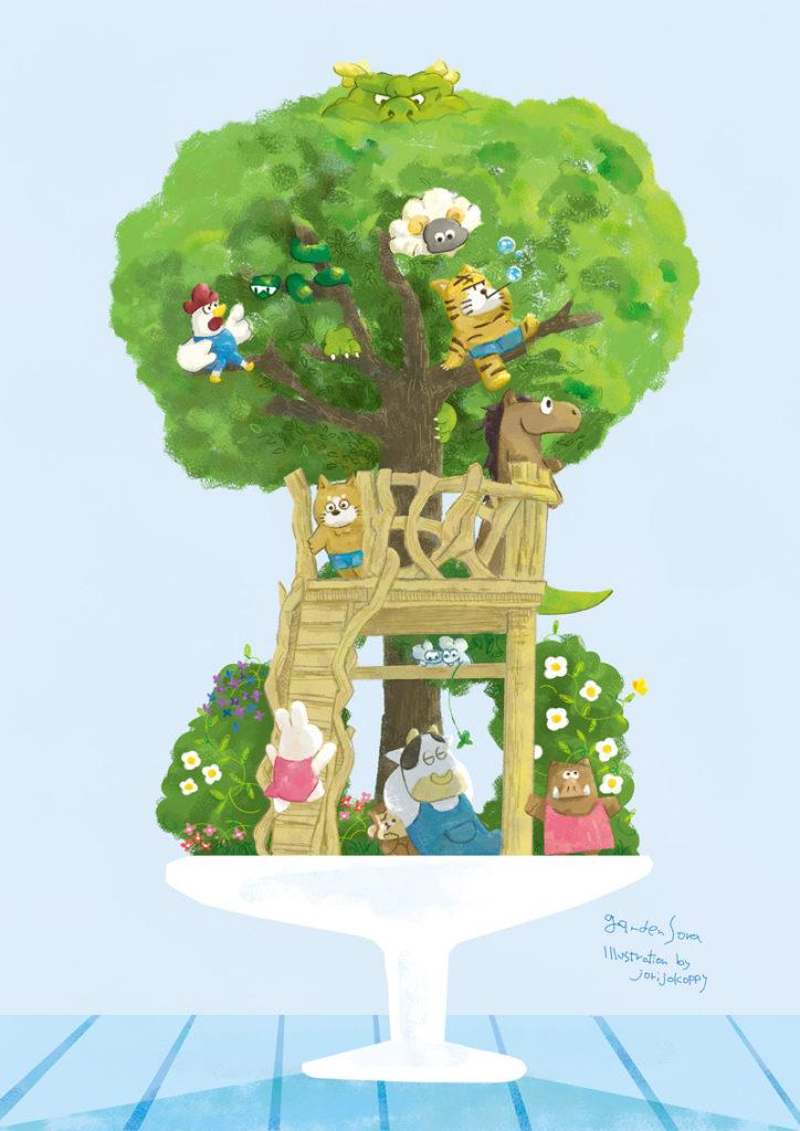 農園ガーデン「空」