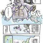 灰ガールp04