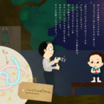 じどうはんばいきおじさん1-8