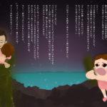 じどうはんばいきおじさん4-13