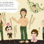 じどうはんばいきおじさん4-6